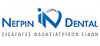 logo-negrin.png